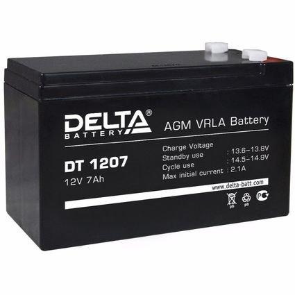 Аккумулятор для электромобиля 12v 7ah